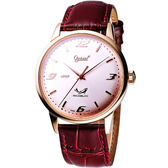 Ogival 愛其華 典藏金澤手上鍊機械腕錶 1929GR皮