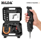 現貨-HiLDA/希爾達 多功能充電式鋰電起子機 迷你螺絲刀套裝電動螺絲刀 奇妙商鋪