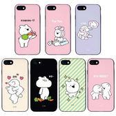 韓國 愛跳舞的兔子 浮誇兔 防摔掀蓋卡夾 手機殼│iPhone 7 8 Plus X XS MAX XR LG G7 G8 V40 V50│z9013