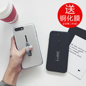 隱形支架指環iPhone7plus手機殼 防摔男女款情侶 BS21612『夢幻家居』
