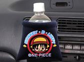 車之嚴選 cars_go 汽車用品【CE33】日本 ONE PIECE 航海王/海賊王 魯夫 冷氣口飲料置物袋收納袋