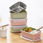 飯盒單層便攜水果保鮮盒大號分隔便當盒【櫻田川島】