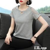 短袖t恤女純棉蕾絲鏤空洋氣夏裝2020新款寬鬆大碼上衣中年媽媽裝 Korea時尚記
