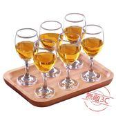 小號高腳杯紅酒杯套裝家用加厚6只裝無鉛玻璃杯歐式葡萄酒杯【中秋佳品】