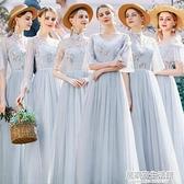 伴娘服2020新款秋季閨蜜團姐妹裙仙氣質簡單大方平時可穿禮服長款 中秋節全館免運