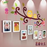 實木照片墻 掛墻相框客廳相片框寶寶兒童房裝飾相框墻創意組合 QX12206 【花貓女王】
