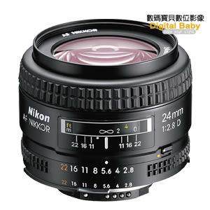 Nikon AF 24mm F2.8D 超廣角鏡頭 F2.8【贈鏡頭三寶】 (24 2.8 國祥公司貨)