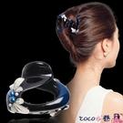 熱賣髮夾 HELENALLURE 髮夾后腦勺抓夾女夏季韓國髮卡頭髮夾子盤髮髮飾頭飾 coco