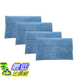 [106美國直購] 4 Highly Durable Washable Microfiber Steam Pads for HAAN Steam Mops & Floor Sanitizer RMF2, RMF2P, RMF2X