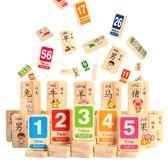 兒童玩具3-6周歲7歲男孩女孩1-2歲寶寶益智力啟蒙早教認識字積木-交換禮物