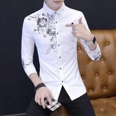 男士長袖 修身白襯衫上衣 薄款襯衣 印花寸衣 休閒男裝 快速出貨