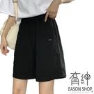 EASON SHOP(GW5612)韓版百搭純棉字母刺繡鬆緊腰收腰運動褲女高腰短褲顯瘦直筒褲五分褲休閒褲寬褲灰
