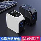多口usb充電器頭智慧自動斷電安卓通用快充iphone7多孔快速插頭適 【快速出貨】