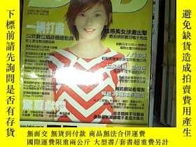 二手書博民逛書店DVD罕見INFO 2001Y203004