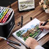 40色油性雙頭彩色麥克筆套裝動漫手繪專業設計初學者繪畫【聚寶屋】