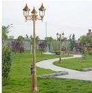 【歐式庭院燈】壓鑄鋁戶外燈廣場燈草坪燈牆頭燈小區路燈171808