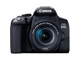 Canon EOS 850D+18-55mm STM 單鏡KIT 3期0利率 【平行輸入】ww