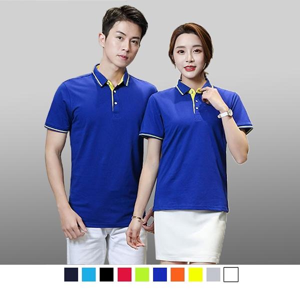 【晶輝團體制服】P2202*短袖素面領子配色袖口頂級短袖POLO衫/一件也可以買/高爾夫球