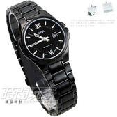 BIBA 碧寶錶 羅馬日期圓形IP黑電鍍防水藍寶石水晶鏡面女錶 黑面 B32BS003B 防水手錶