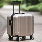 logo18寸拉桿箱萬向輪登機箱迷你小行李箱包女商務密碼旅行箱  WD 遇見生活