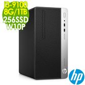 【現貨】HP電腦 400G6 i3-9100/8G/1TB+256SSD/W10P/No DVD 商用電腦