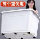 透明塑料收納箱特大號衣服被子玩具儲物箱零食整理箱收納盒三件套MBS「時尚彩紅屋」
