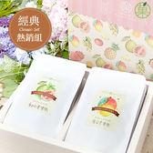 甜菓閨蜜- 果乾十包入禮盒-經典熱銷組(愛文芒果/紅心芭樂乾)【菓青市集】