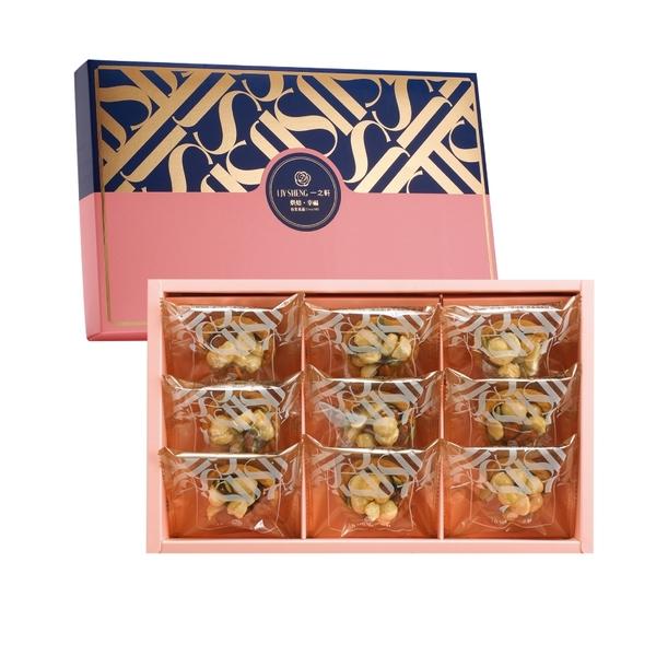 9入蜂蜜堅果塔禮盒