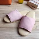 台灣製造-療癒系-舒活草蓆室內拖鞋-D-恬粉直條