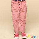 Azio 女童 長褲 彩色鈕釦素色條絨休閒長褲(粉) Azio Kids 美國派 童裝