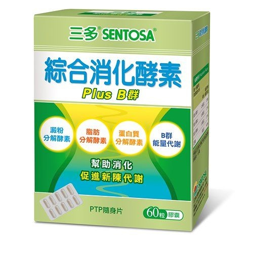 【三多生技】綜合消化酵素 Plus B群 x1盒(60顆)