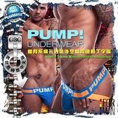 PUMP體育系網孔透氣後空韁提運動丁字褲JS0014