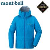 【Mont-Bell 日本 男 Rain Dancer 雨中舞者雨衣《蔚藍》】1128618/Gore-tex/防風防水夾克