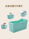 可折疊成人泡澡桶大人洗澡桶全身家用浴缸兒童加大塑料洗澡沐浴盆