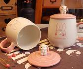 可愛兔子陶瓷杯子創意辦公室茶杯學生水杯牛奶馬克杯大容量帶蓋勺【櫻花本鋪】