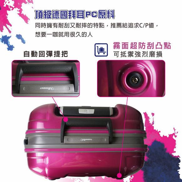 【EMINENT雅仕】超輕鋁框亮面PC飛機輪旅行箱行李箱-28吋《獨家商品 優惠促銷》
