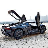 兒童合金玩具車金屬跑車模型仿真蘭博基尼超跑模型男孩回力車玩具WY三角衣櫥
