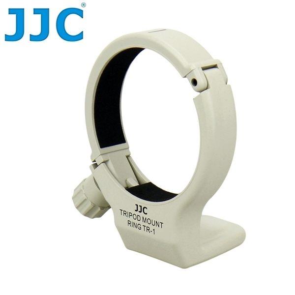 JJC副廠鏡頭環相容原廠Canon小小白三腳架環A II白色(W)適70-200mm 300mm F4 L IS USM 400mm F5.6 80-200mm F2.8