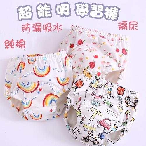 學習褲 寶寶六層紗布尿褲隔尿褲 S72007 AIB小舖