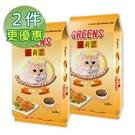 【合購優惠】葛莉思貓食-燻雞 8kg x...