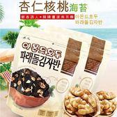 (有效期限至2019.03.07)【英義】韓國海苔酥-杏仁核桃(40g)-奶蛋素