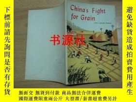 二手書博民逛書店CHINA罕見S FIGHT FOR GRAIN中國爲糧食而戰