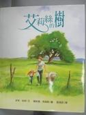 【書寶二手書T1/少年童書_NIT】艾莉絲的樹_伊芙.邦婷