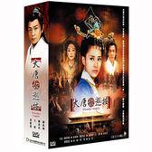 大陸劇 - 大唐女巡按DVD (全36集/18片裝) 鐘欣桐/陳浩民/王姬/萬妮恩