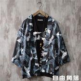 日系網紅襯衫男五分袖潮流韓版道袍寬鬆ins超火的短袖和服帥氣潮 自由角落