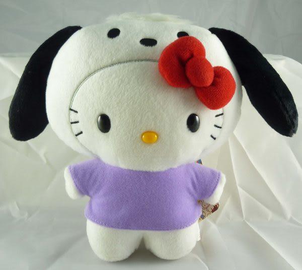 【震撼精品百貨】Pochacco 帕帢狗~絨毛娃娃『Kitty裝扮』