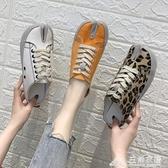 包頭半拖鞋女分趾馬蹄網紅女鞋平底繫帶帆布學生涼拖 三角衣櫃