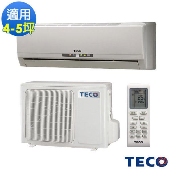 【福利品】東元高效能4-5坪 一對一分離式冷氣LS20F1+LT20F1