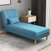 沙發 多功能貴妃躺椅沙發床懶人沙發折疊沙發床可拆洗布藝沙發小戶型【快速出貨八折下殺】