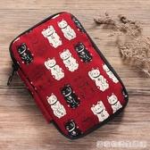 日式和風筆袋 櫻花錦鯉拼布手帳收納包學生文具包化妝袋  居家物語